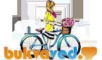 3 июня: Всемирный день велосипеда! Интернет библиотека. Скачать книги, аудиокниги, читать онлайн.