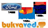 16 июня: День основания Ford, Артек, Pepsi! Интернет библиотека. Скачать книги, аудиокниги, читать онлайн.