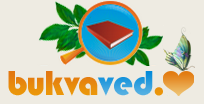 Лето на Букваведе! Интернет библиотека. Скачать книги, аудиокниги, читать онлайн.
