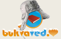 Зима на Букваведе! Интернет библиотека. Скачать книги, аудиокниги, читать онлайн.